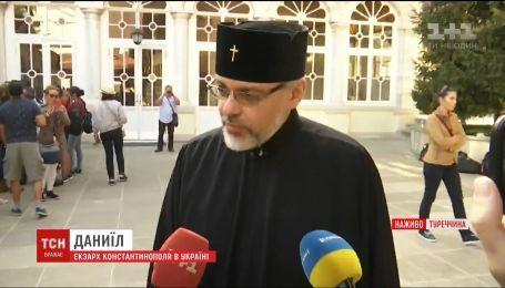Екзархи звітуватимуть перед священним синодом щодо питання надання Україні автокефалії
