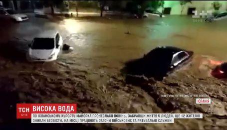 Іспанський острів Майорка накрила масштабна повінь