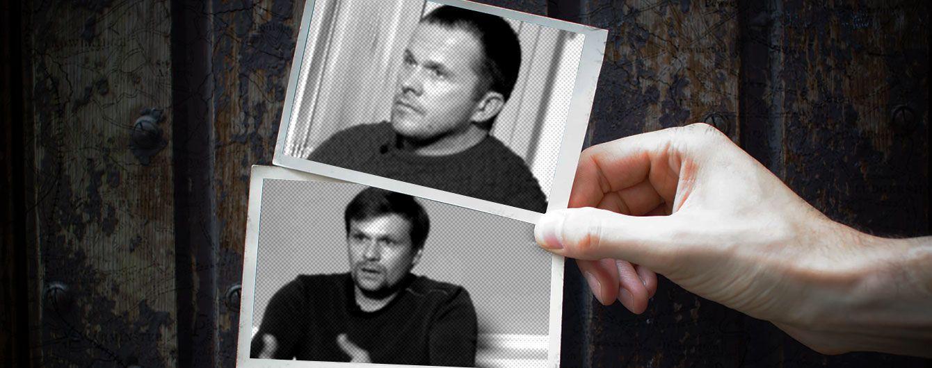 """""""Куди палицею не ткни, всюди ГРУ"""": журналісти-розслідувачі розповіли, як ідентифікували Мішкіна та Чепігу"""