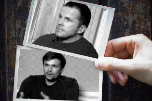 """""""Куда палкой не ткни, везде ГРУ"""": журналисты-расследователи рассказали, как идентифицировали Мишкина и Чепигу"""