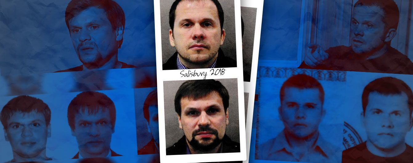 Bellingcat обнародовал имя третьего подозреваемого в отравлении Скрипалей