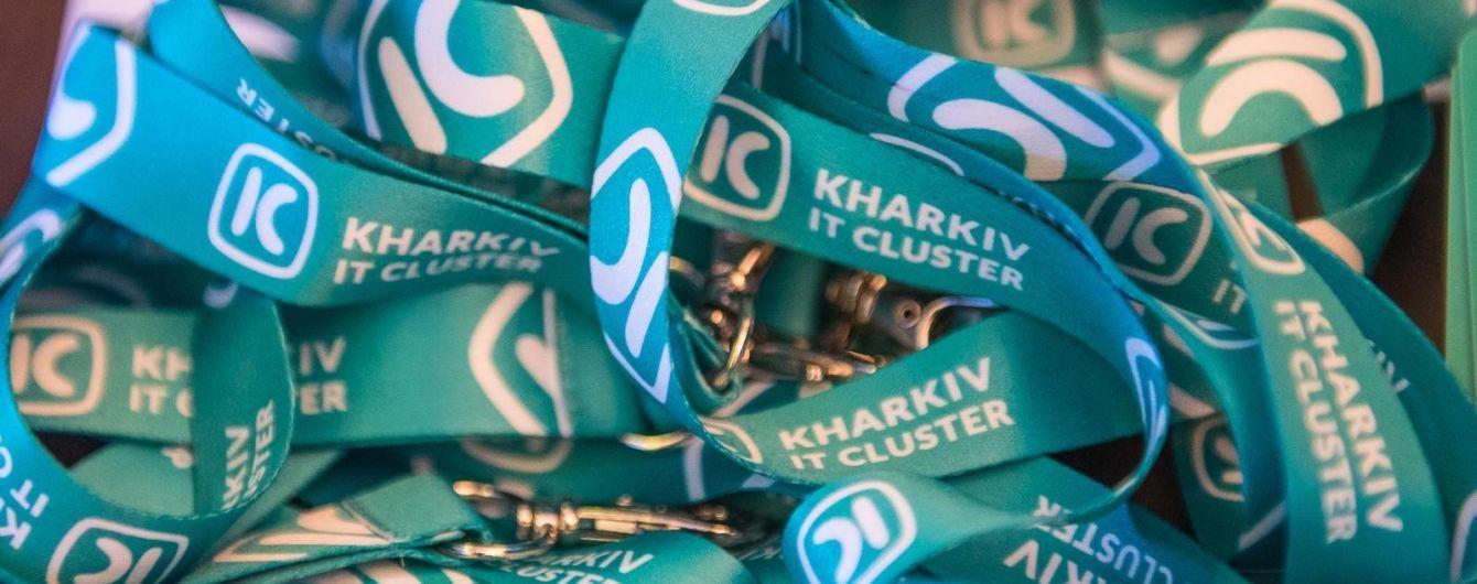 PwC: Харьков - крупнейший IT Hub страны