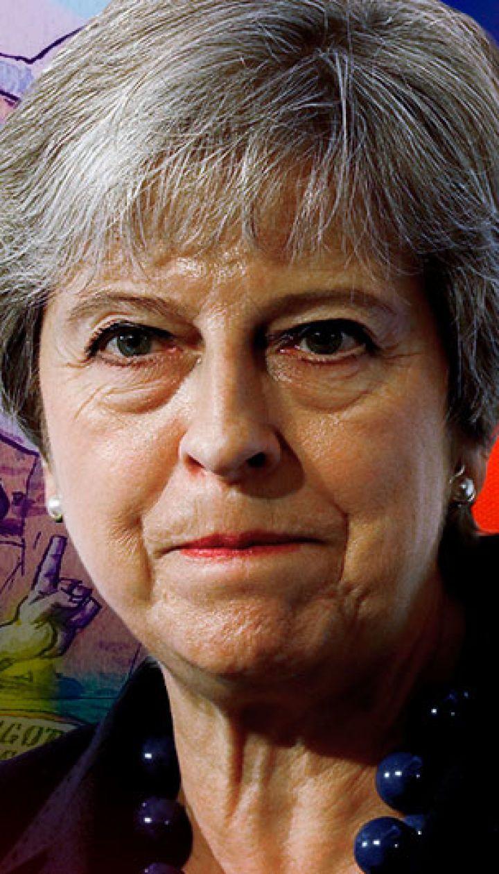 Новини Brexit: розлучення простим не буває