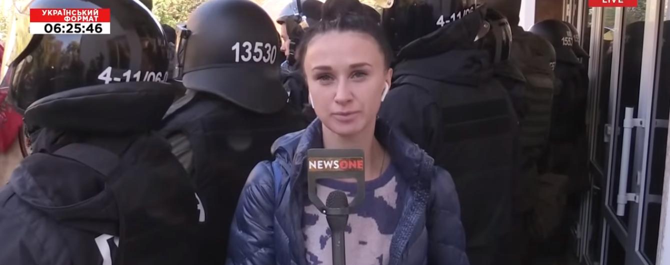 """Під час акції біля МВС невідомий облив журналістку NewsOne """"липкою білою речовиною"""""""