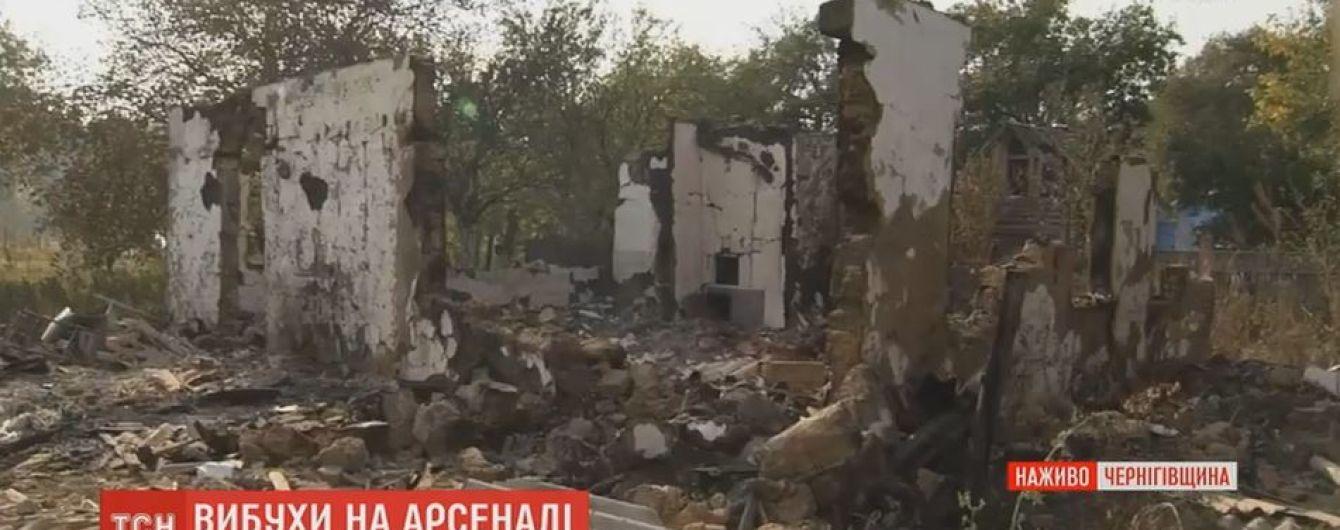 Майже 50 будинків повністю зруйновані в селі Августівка через вибухи на арсеналі