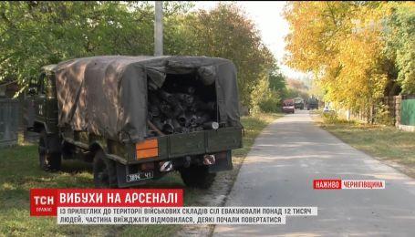 Фаза последствий: саперы собирают снаряды, а люди возвращаются к разрушенным домам