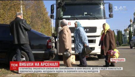 Первую после взрывов ночь в пунктах эвакуации провели 2000 человек