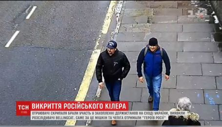 Перед отруєнням Скрипалів ГРУвці стежили за екс-розвідником у Чехії