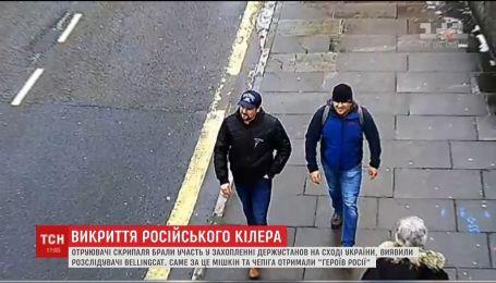 Перед отравлением Скрипалей ГРУшники следили за экс-разведчиком в Чехии