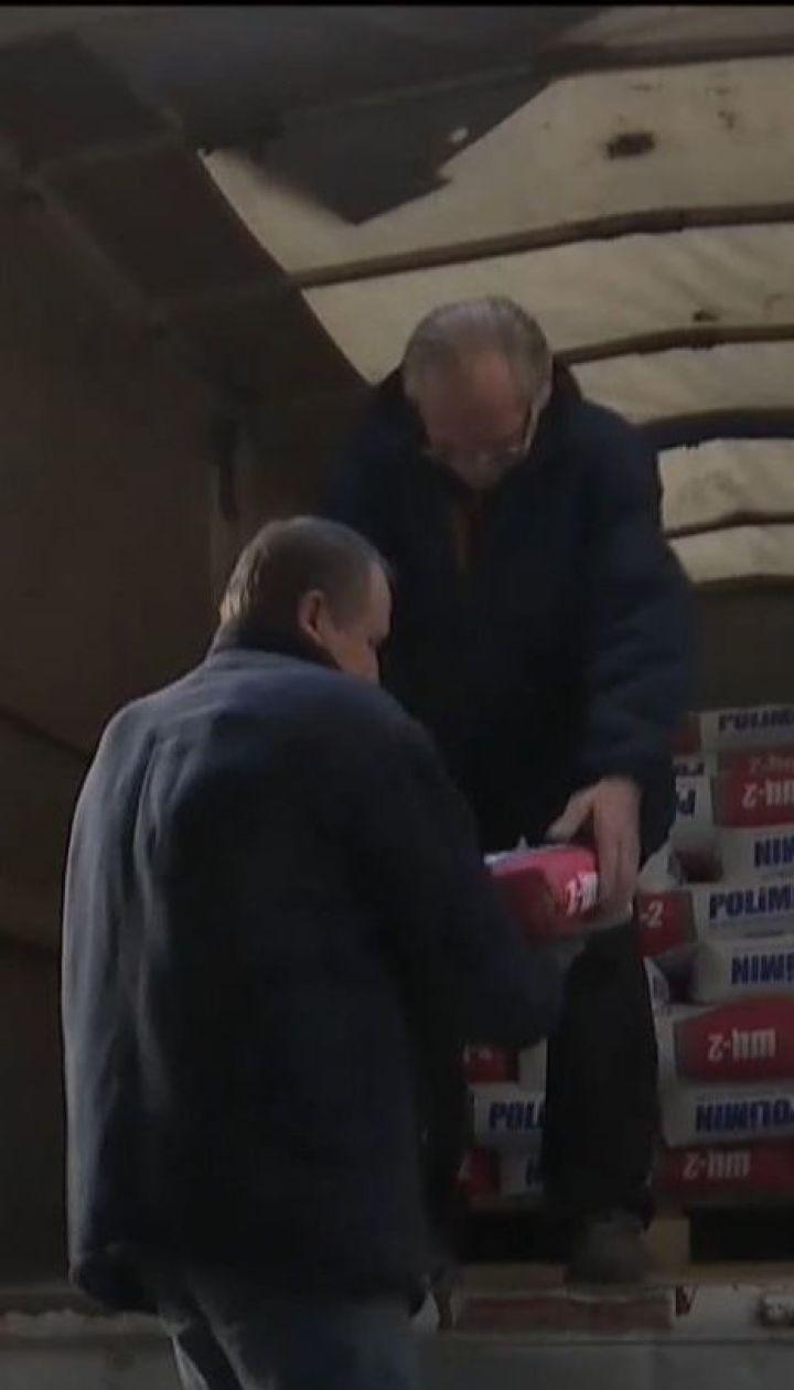 В Киеве открыли пункты сбора гуманитарной помощи для пострадавших от взрывов