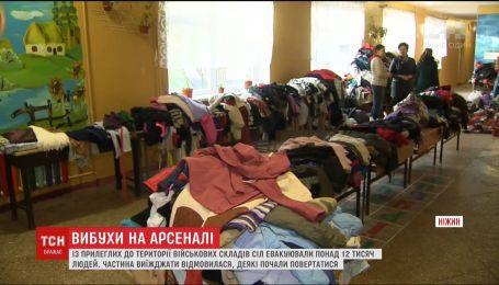 В Нежине для эвакуированных из зоны взрывов освободили пять школ