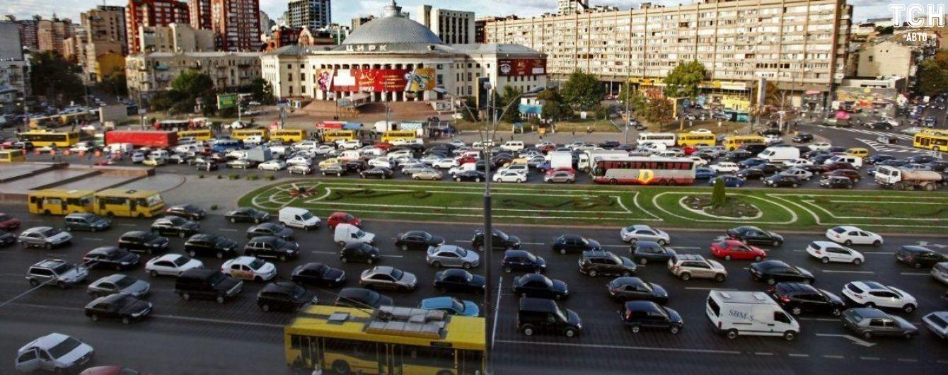 Автомобілісти України оголошують масштабний страйк через ціни на пальне