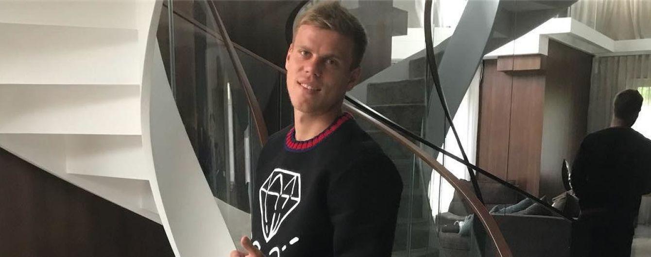 Російський футболіст Кокорін не прийшов до поліції, його оголосять у федеральний розшук