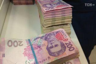 За екс-чоловіка Подкопаєвої внесли заставу у півмільйона гривень
