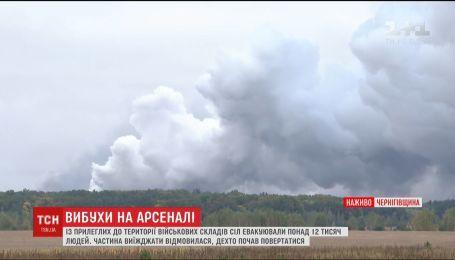 Пожар на военных складах возле Ични взяли под контроль