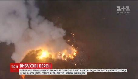 На Ичнянских складах взрывчатку заложили в девяти разных местах