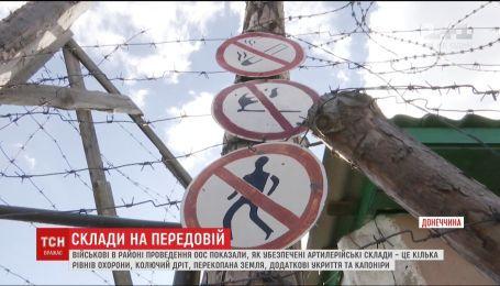 Военные в районе проведения ООС показали, как охраняются артиллерийские склады