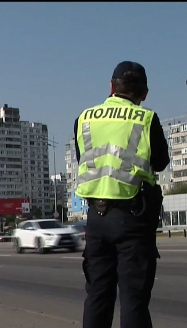 На 17 вулицях столиці водіям дозволили їздити зі швидкістю 80 кілометрів за годину