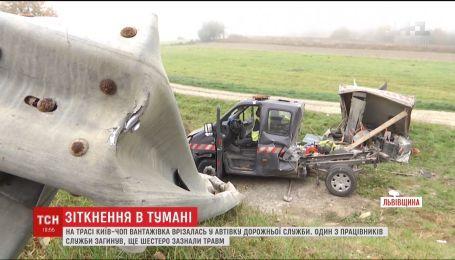 У моторошній ДТП на Львівщині загинула людина, шестеро травмовані