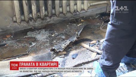 Можливо, теракт: поліція перекваліфікувала вибух у квартирі Борисполя