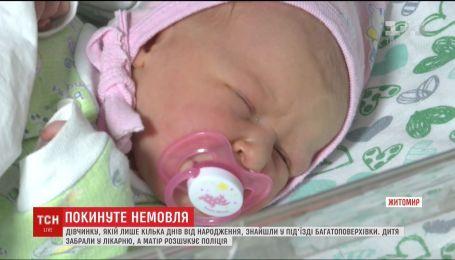 У холодному під'їзді багатоповерхівки знайшли покинуте немовля