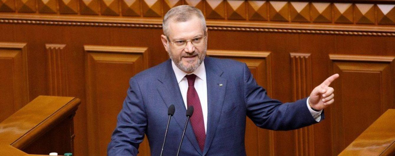 """Вилкул зарегистрировал в Раде законопроект о криминализации """"пропаганды однополых отношений"""""""