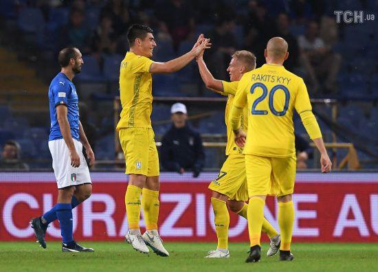 Збірна України вирвала нічию у товариському матчі з Італією
