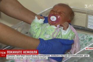 У Житомирі під ліфт багатоповерхівки підкинули щойно народжене немовля