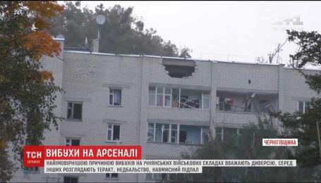 Главной версией следствия по взрывам возле Ични остается диверсия