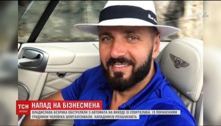 В Харькове обстреляли основателя юридической фирмы