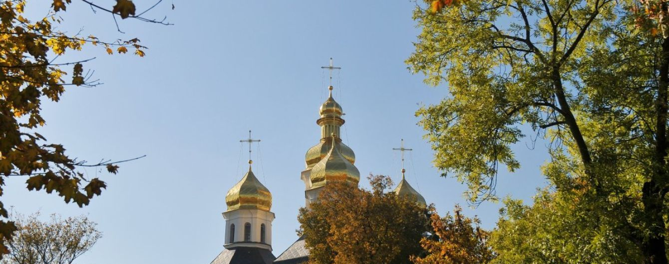 Какой будет погода в Украине 13 октября