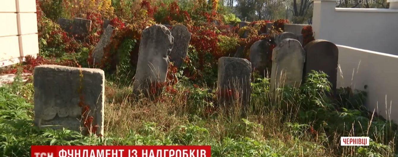 У Чернівцях підмурками військової частини слугували єврейські надгробки