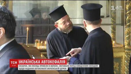 Официальные результаты заседания Священного Синода до сих пор остаются неизвестными
