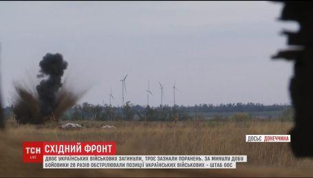 Двое украинских военных погибли, подорвавшись на мине в зоне ООС