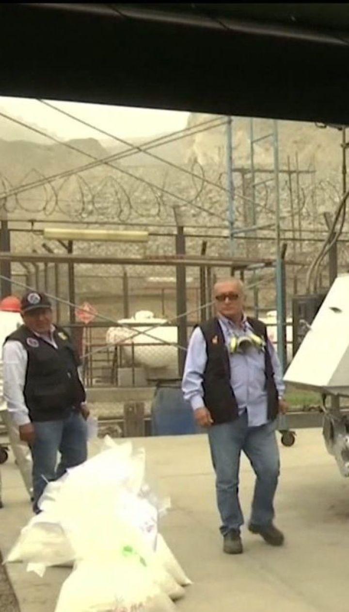 В Перу сожгли 25 тонн наркотиков