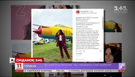 Фотосессия в Музее авиации: Джамала готовится к презентации нового альбома
