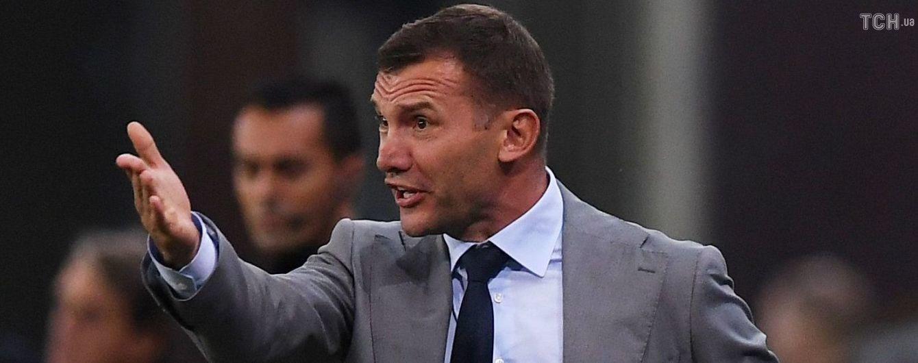 Шевченко: за первый тайм сборная Украины не заслужила комплименты