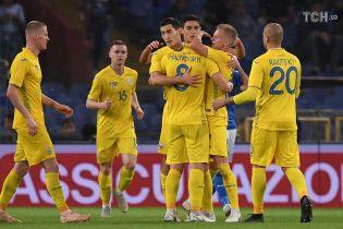 Рейтинг ФІФА: збірна України завершила 2018 рік у першій тридцятці
