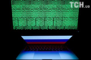 Нідерланди працюють над новими санкціями проти РФ за кібератаки