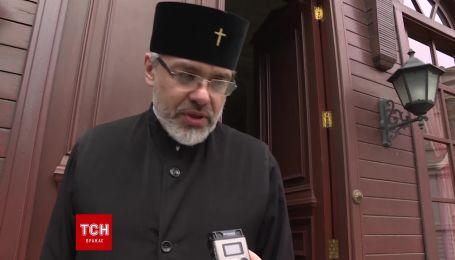 Все интересуются украинским вопросом - экзарх Даниил Памфилии