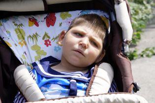 Ви можете допомогти 4-річному Дімі стати більш самостійним