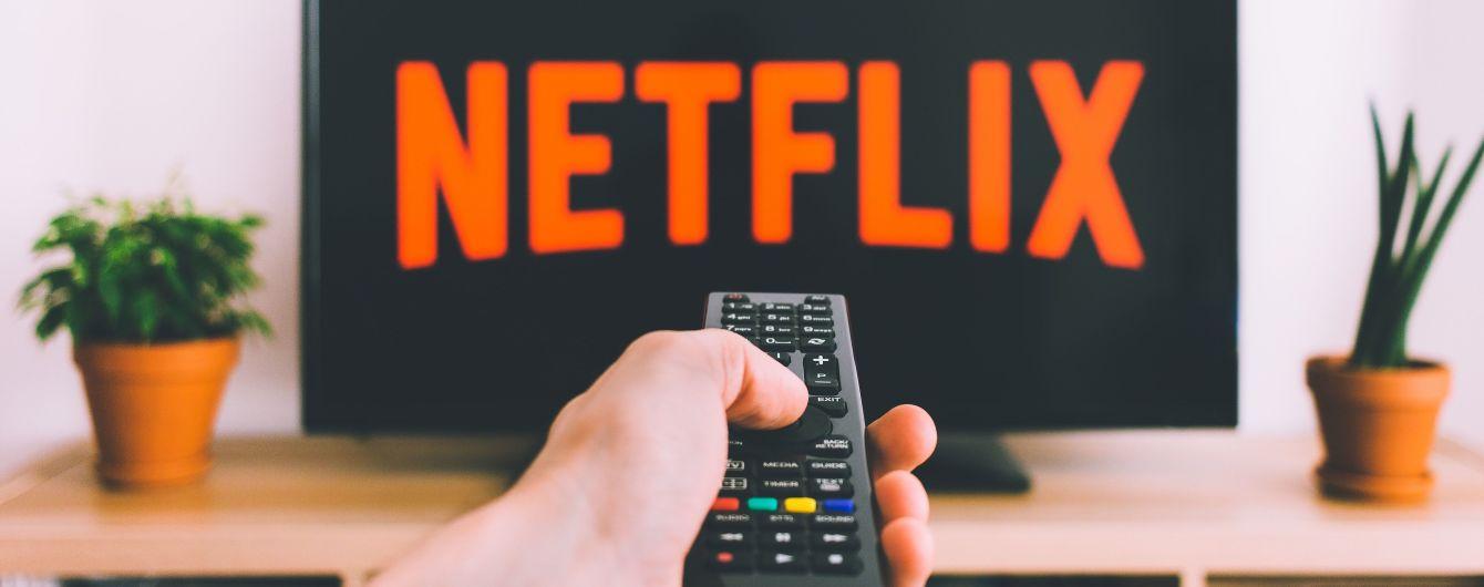 Netflix обнародовал зарплаты своего руководства, которые значительно повысят с нового года