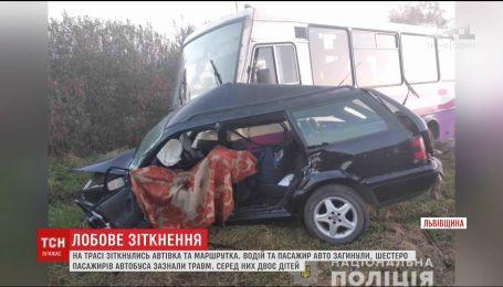На Львовщине легковушка столкнулась с маршруткой, есть погибшие