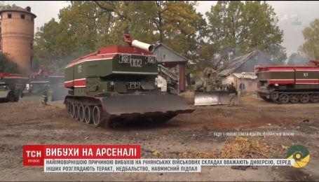 Села вблизи складов боеприпасов на Черниговщине приходят в себя после взрывов