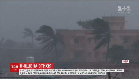 """На східне узбережжя Індії насувається потужний тропічний циклон """"ТІтлі"""""""