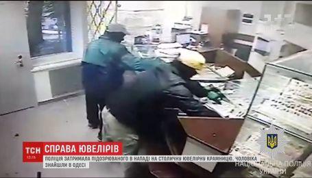 В Одессе задержали нападавшего на столичный ювелирный магазин