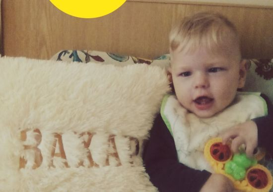 Надію на звичайне майбутнє для свого сина просить мама Захара