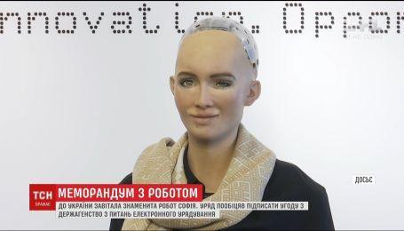 Український уряд готується підписати меморандум із роботом Софією