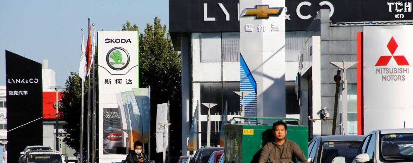 Китай атакує найбільші зарубіжні автокомпанії санкціями