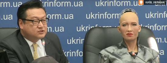 Революційна подія: при андроїді Софія підписали документ про розвиток робототехніки в Україні